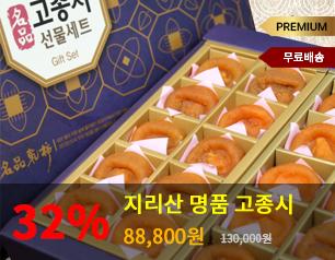 지리산 청매실 감식초 1800ml 2병 SET